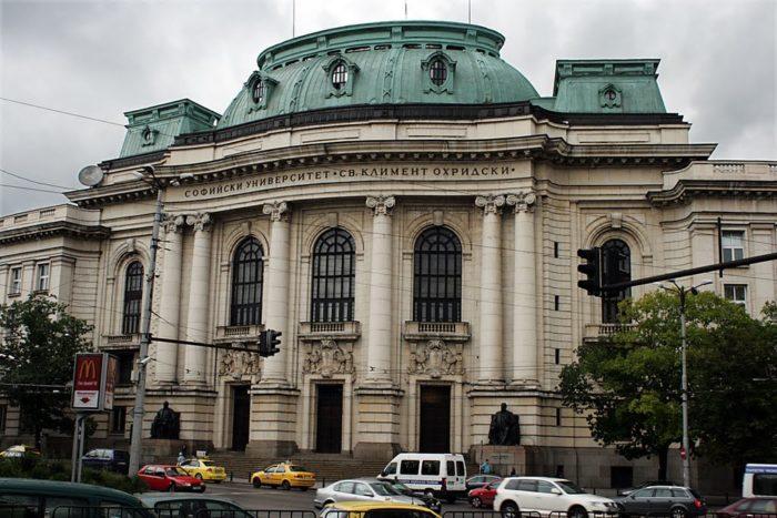 Софийский университет Св. Климент Охридски