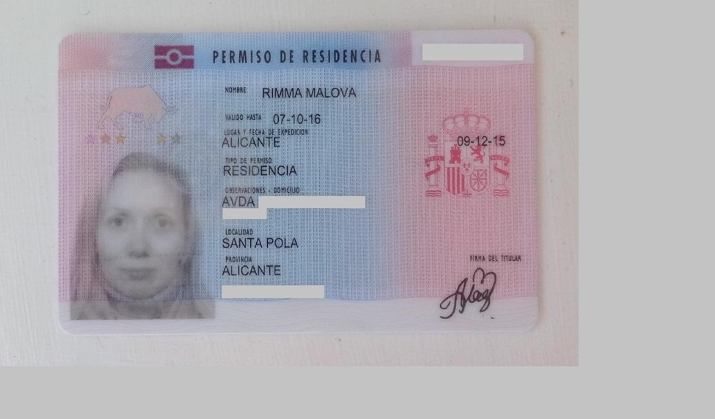 Если покупать недвижимость в испании гражданство