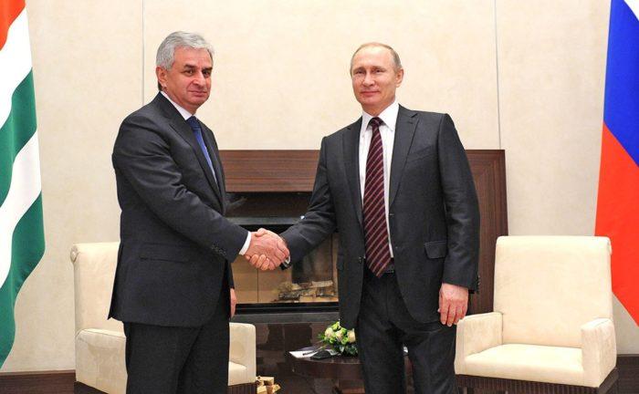 Встреча президентов Абхазии и России