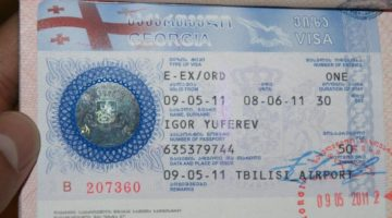 Особенности оформления визы в Грузию