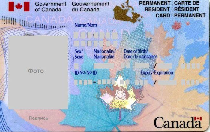 ПМЖ Канады