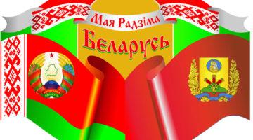 Республика Беларусь: особенности страны и уровень жизни простых людей