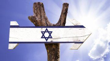 Гражданство Израиля: как быть и что делать