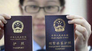 Особенности получения гражданства Китая