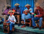 Кубинские мужчины