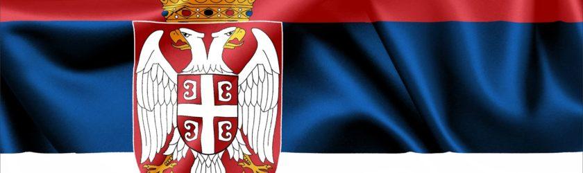 пасош и застава србије