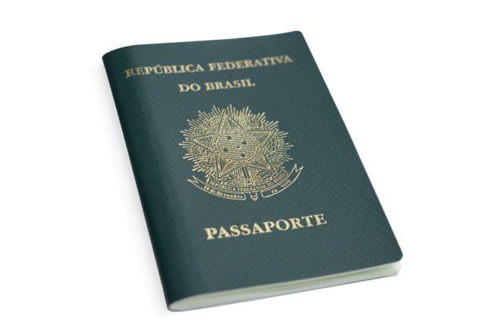 Паспорт гражданина Бразилии