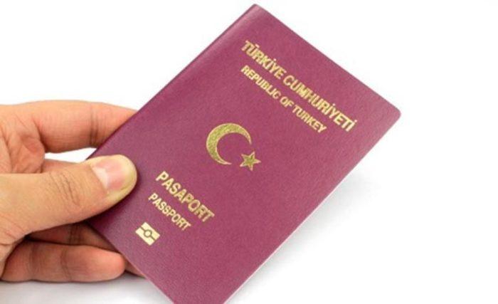 Паспорт гражданина Турецкой Республики