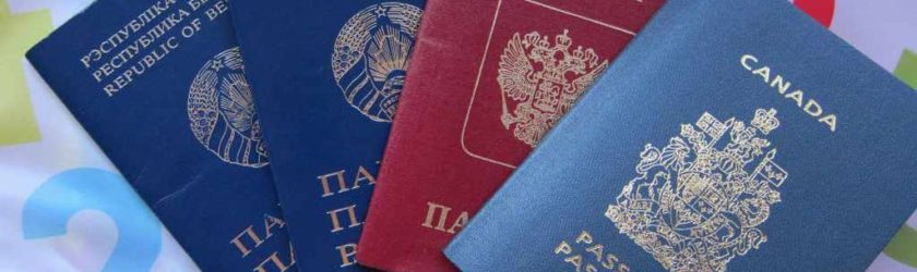 Паспорта России и Беларуси