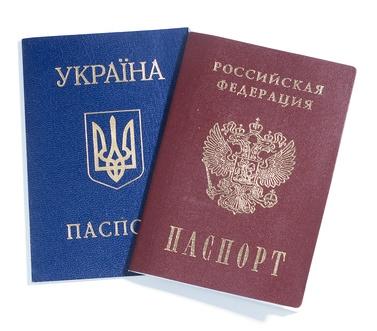 Паспорта Украины и Российской Фелдерации
