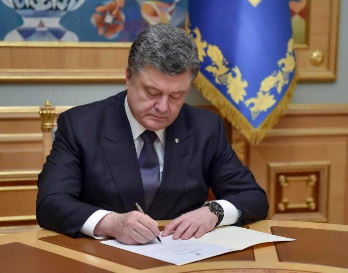 Отказ от гражданства Украины: как отказаться, порядок и способы выхода, как оформить и куда отправлять заявление