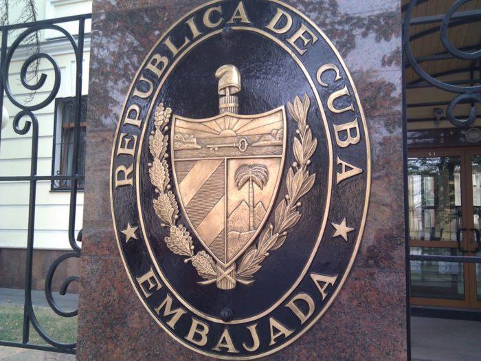 посольство Кубы