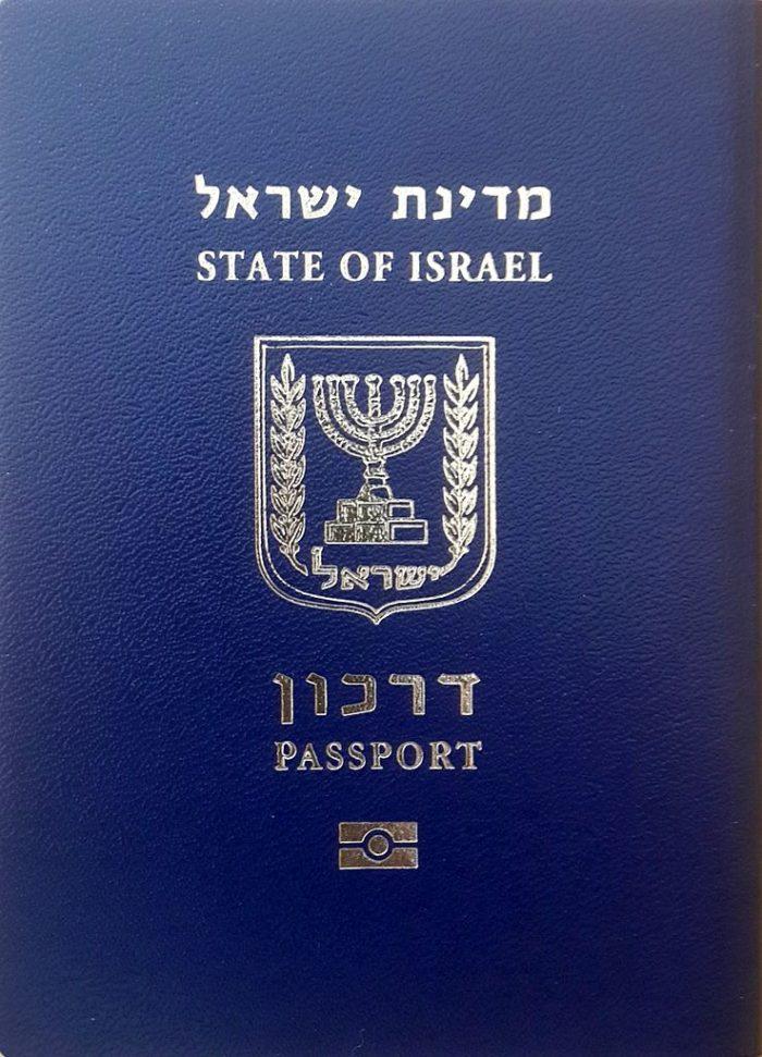 Как получить гражданство Израиля гражданину России: что дает, плюсы и минусы, способы и условия получения, что делать при отказе