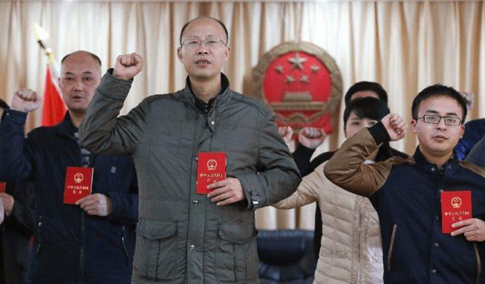 Клятва верности Китаю