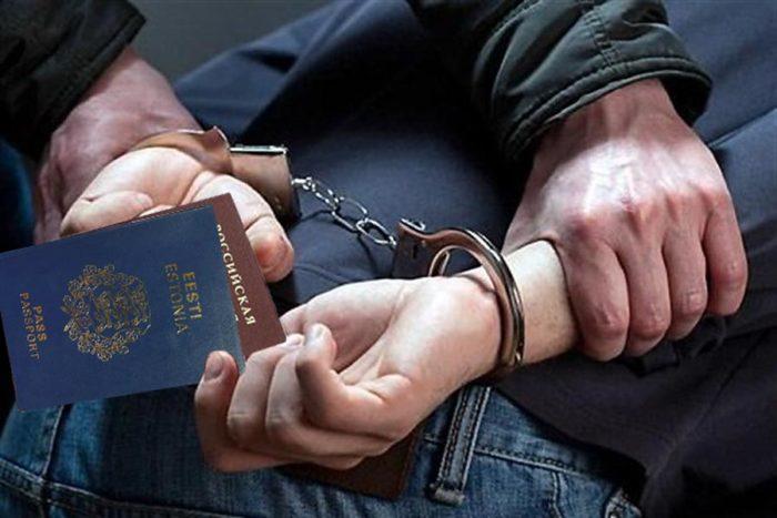 Арест за двойное гражданство
