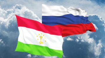 Российское гражданство для таджикистанцев: пошаговая инструкция