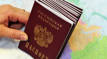 Пошаговое руководство для оформления гражданства РФ гражданам Казахстана