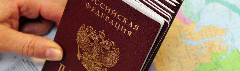 Гражданство РФ Казахстан