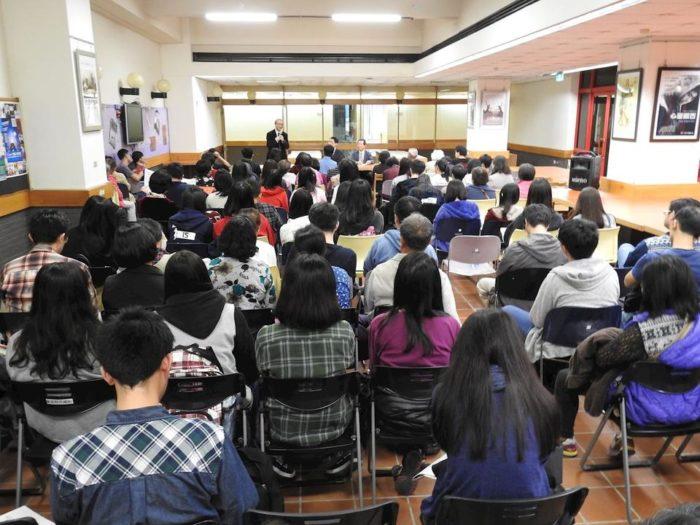 Лекция в Национальном университете Тайваня