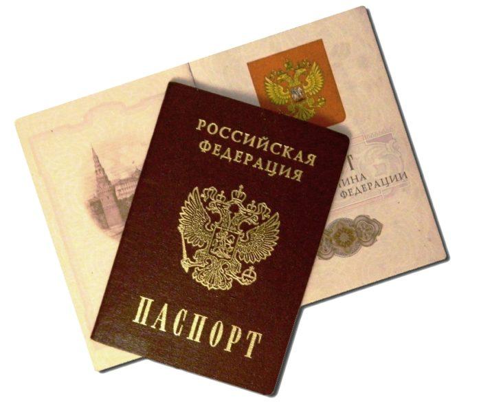 Как гражданам Таджикистана получить российское гражданство: проверка выезда, документы для оформления, возможные причины отказа, жизнь таджиков в России