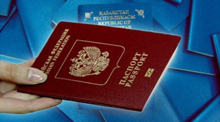 Паспорт России и Казахстана