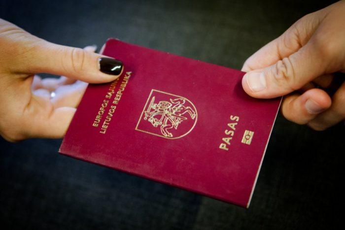 Вручение паспорта