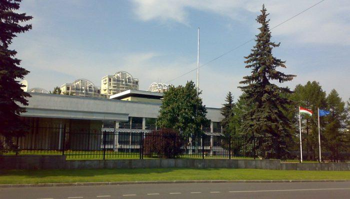 Посольство Венгрии в Москве