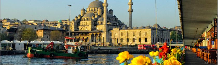 Сатамбул