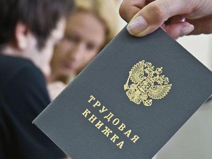 Административно правовой статус лица без гражданства (апатрида), его права и обязанности в России и международном праве
