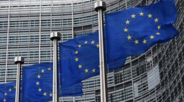 Голубая карта Евросоюза: как мечту сделать реальностью