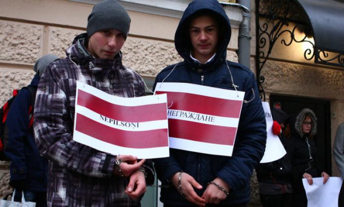 Неграждане Латвии