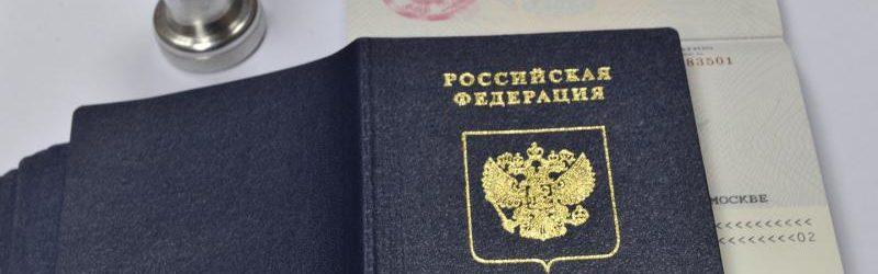 Оформление ВНЖ для граждан Казахстана.