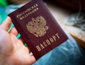 Отказ от гражданства - вынужденная мера, к которой ежегодно прибегают сотни россиян.