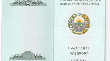 Двойное гражданство в Узбекистане — разрешено ли оно?