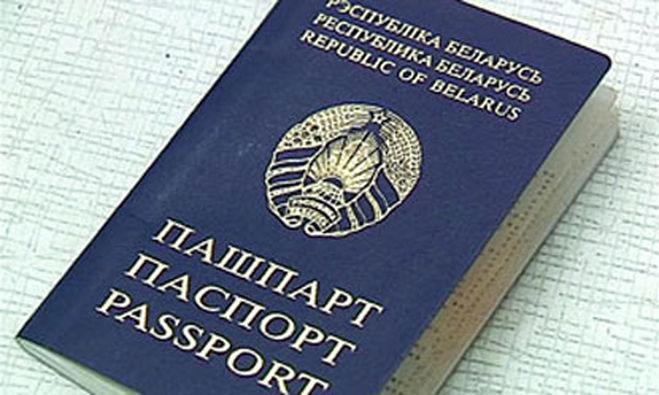 Как оформить гражданство рф