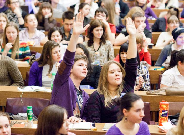 Студенты в аудиториии