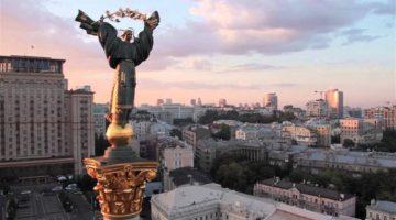 Оформляем украинское гражданство
