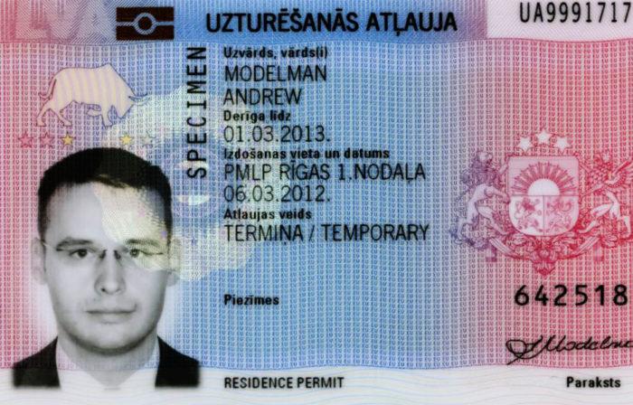 Временный вид на жительство Латвии