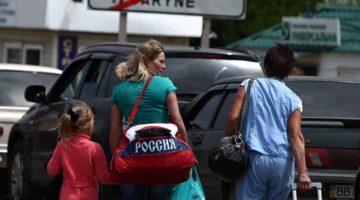 Жители ДНР и ЛНР на пути к гражданству РФ