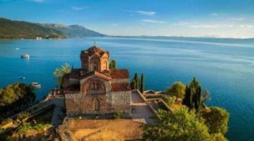 Нужна ли виза для въезда в Македонию