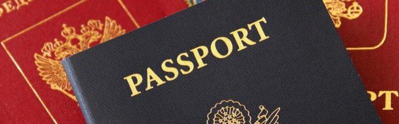 паспорта различных государств