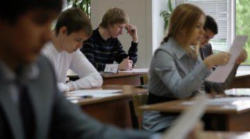 Экзамен по русскому языку для получения гражданства: правила, описание, нюансы