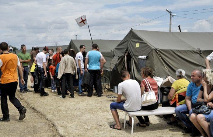 пункт временного пребывания беженцев