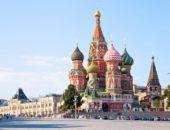 Выезд из России