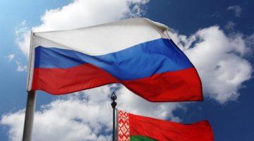 Переезд в братскую Беларусь: особые условия для россиян