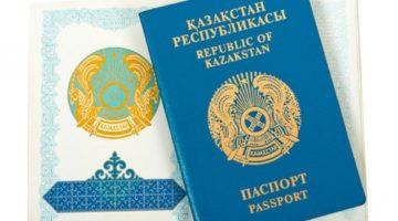 Гражданство Казахстана для россиян и украинцев