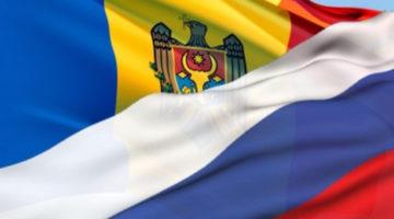 Получение гражданства РФ гражданами Молдовы