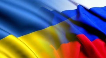 Как украинцу оформить ВНЖ в России