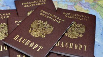 Получение гражданства РФ: преимущества, основания, сроки