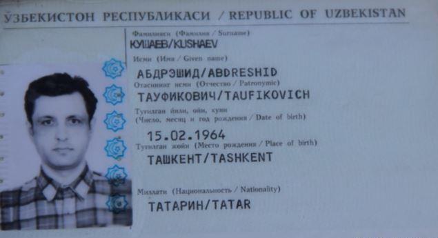 Первая страница узбекского ВНЖ